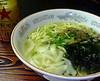 Ramen_awajitamanegi_and_gyusuji1