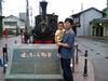 Hiromichi_20080823bocchanressha1rev
